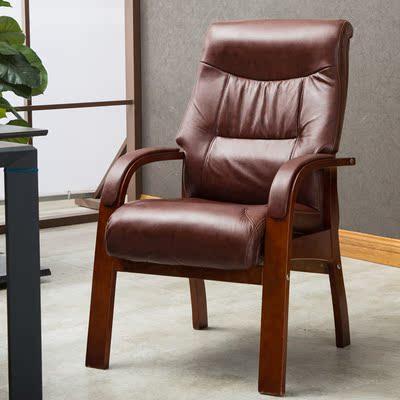皮椅 实木曲木固定脚椅 办公椅电脑椅职员椅 会议椅子 棋牌麻将椅销量排行