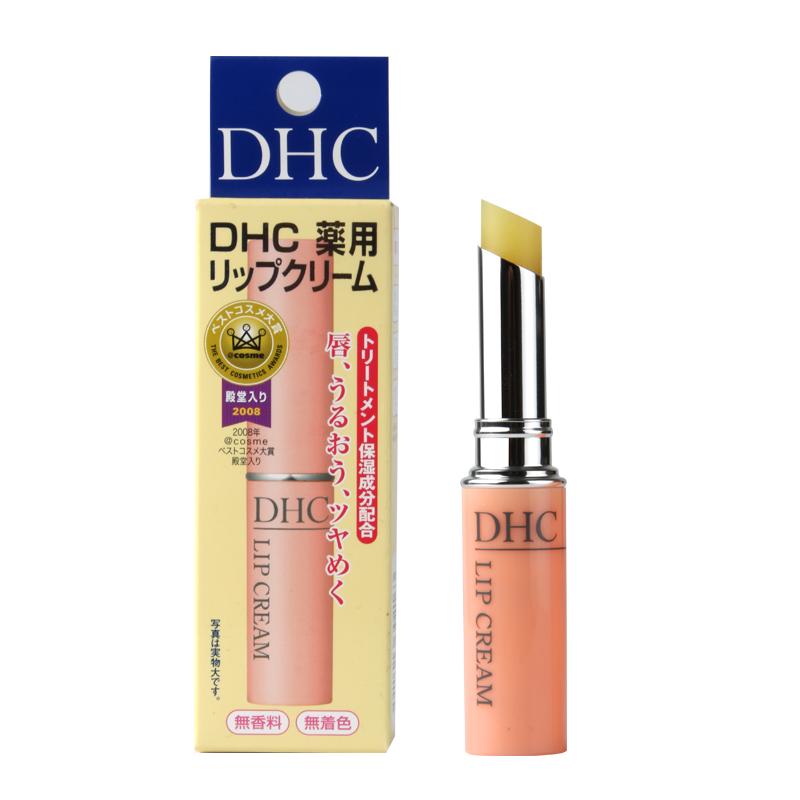 日本DHC纯榄护唇膏保湿滋润天然橄榄润唇膏1.5g