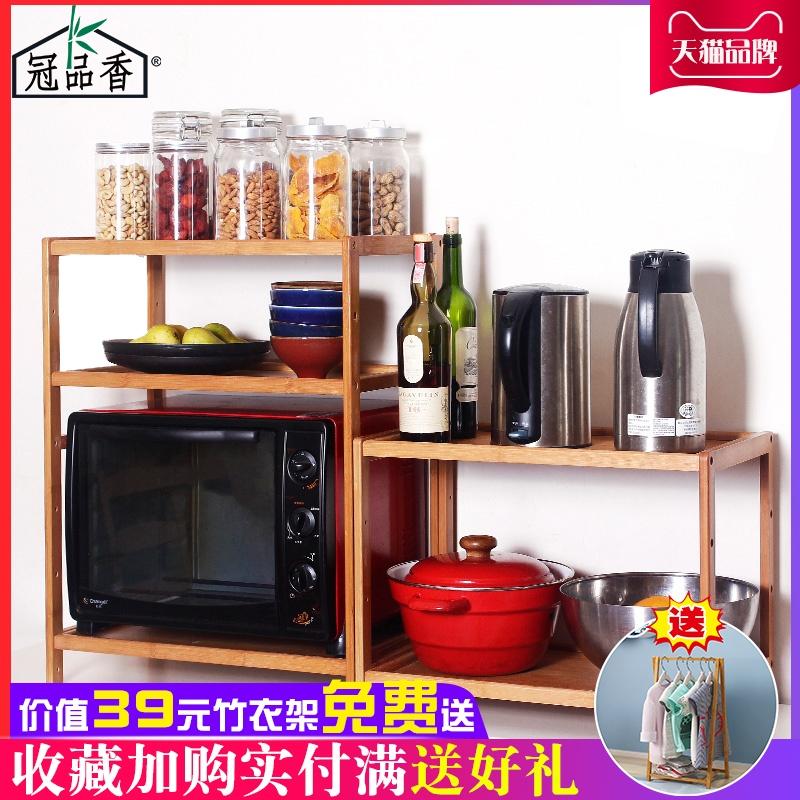 冠品香GPX-373600烤箱
