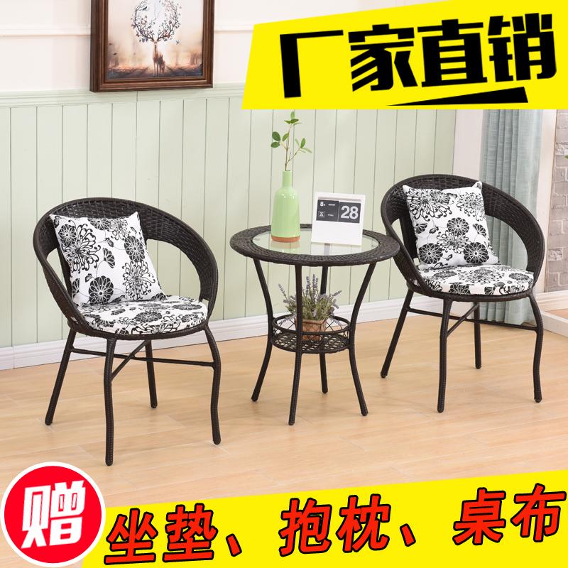 户外编藤桌椅组合