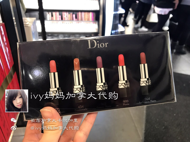 现.货 Dior迪奥2017圣诞限量5支口红mini套装 烈焰蓝金999哑光