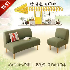 简约小双人三人布艺沙发无扶手咖啡厅桌椅餐厅卡座美甲店铺卧室2