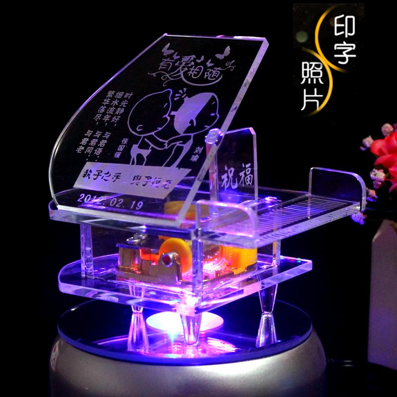 水晶钢琴音乐盒 结婚