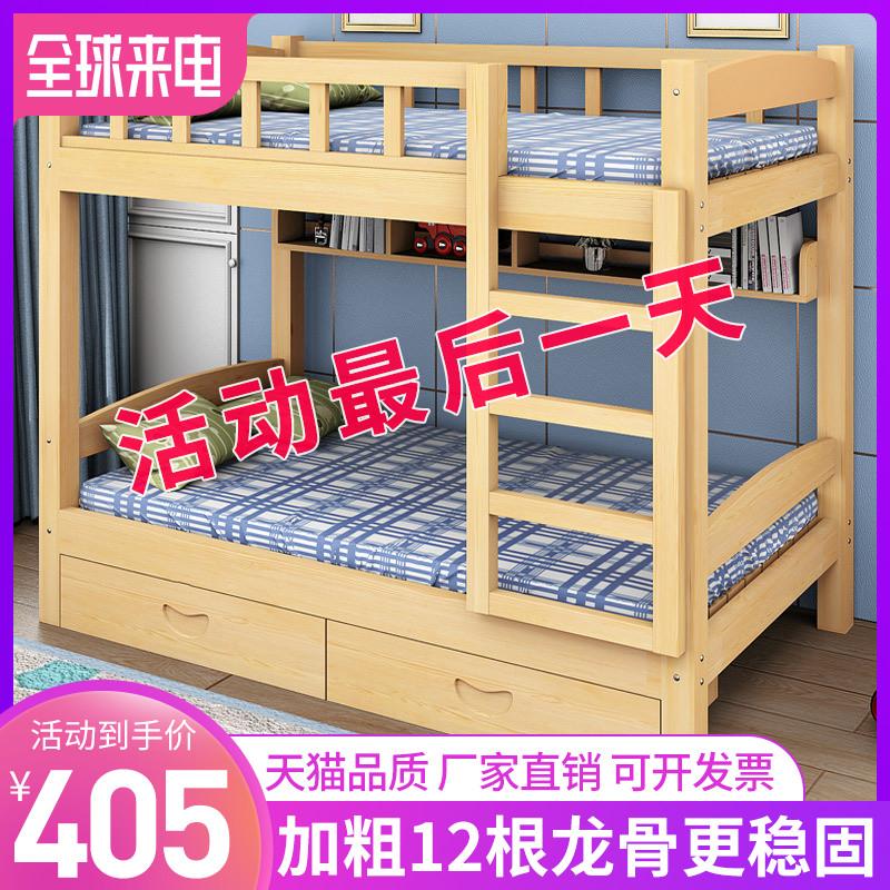 Двухъярусные кровати Артикул 537373880999