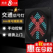 光合停车场用300mm红叉绿箭收费灯 交通信号灯 红绿灯 车道指示灯