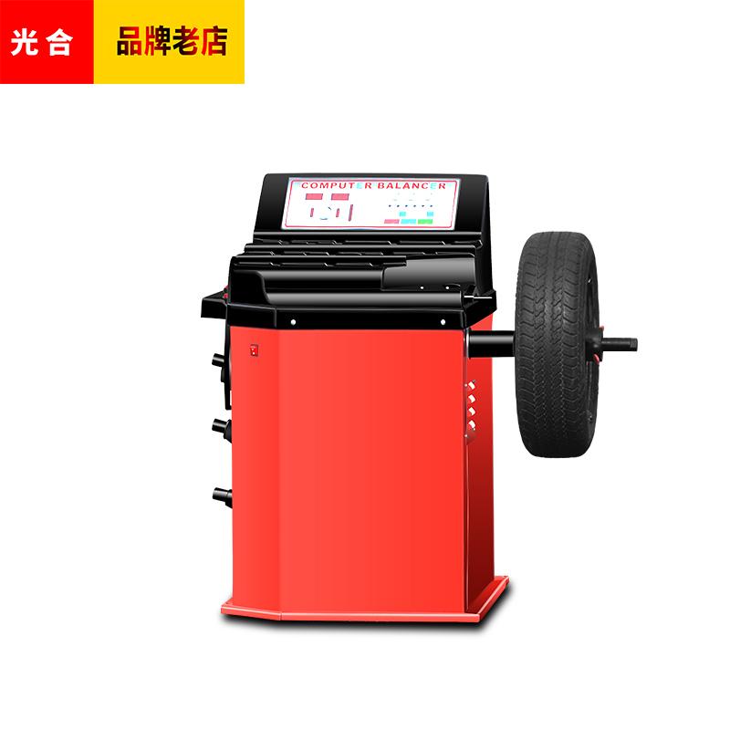 光合4S店轮胎动平衡机 轿车轮胎动平衡仪汽保设备 汽车轮胎平衡仪