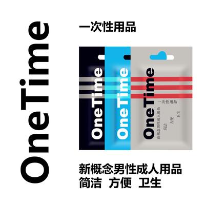男士撸管神器男成人性用品学生一次性恋足飞机杯便携丝袜OneTime