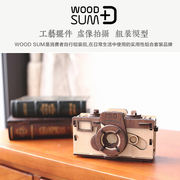 Retro creative LOMO camera Korea WOODSUM retro camera board assembled model DIY Park Xiaomin with the same paragraph