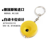 Germany imported hoechstmass keychain mini measuring tape small tape measure measuring three measuring tape measuring tape meter
