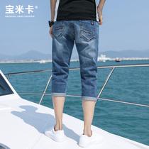 夏季款牛仔短裤男士七分宽松中裤韩版五分潮流破洞休闲男裤子薄款
