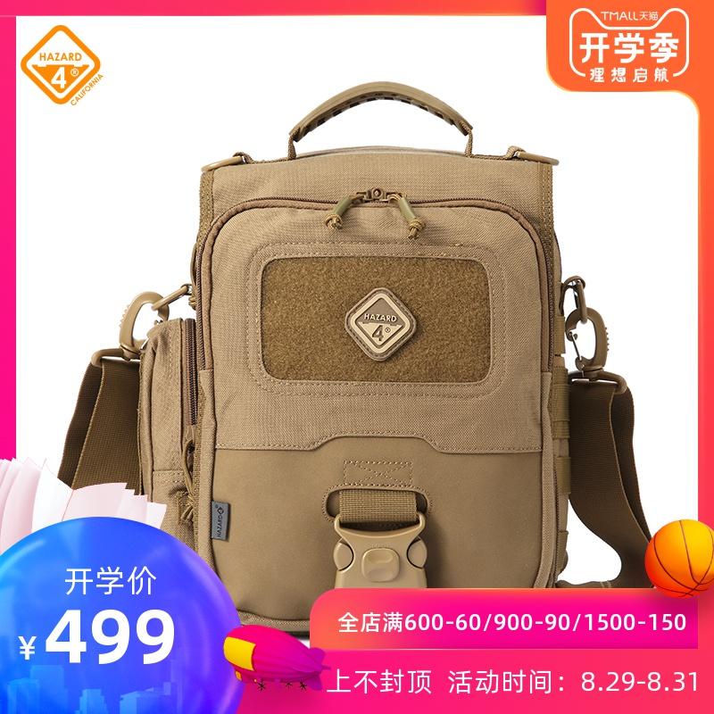 Многофункциональные сумки милитари Артикул 549265446029