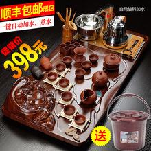 唐乾整套紫砂功夫茶具套装家用喝茶杯陶瓷茶台全自动实木茶盘茶道