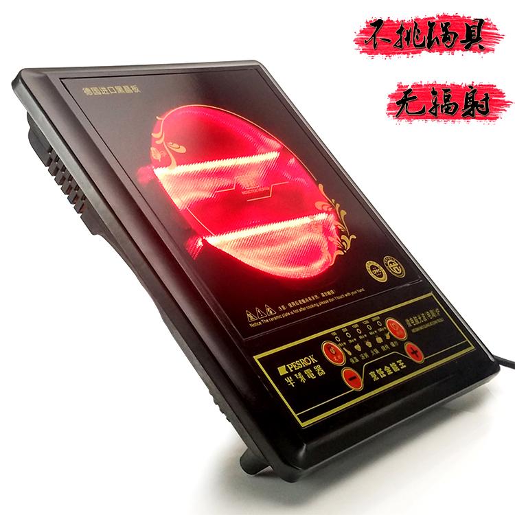 多功能光波炉家用电陶炉 2000w 超薄静音正品光波炉电陶炉特价