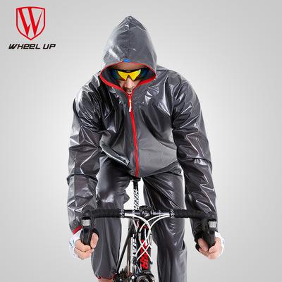单车雨套装