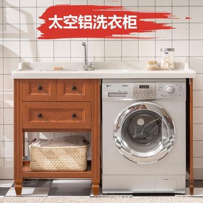 洗衣机柜阳台柜今日特惠