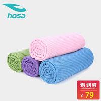 浩沙hosa瑜伽铺巾加长瑜珈毯瑜珈垫铺巾防滑加厚健身垫子室内瑜伽