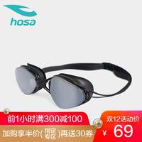 浩沙hosa专业游泳眼镜高清防雾男女泳镜防水成人泳镜游泳镜