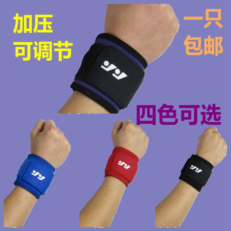 扭伤运动护腕羽毛球篮球缠绕加压可调节举重护手腕男女士夏季儿童