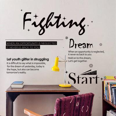 个性客厅卧室沙发背景装饰品墙贴纸创意英文字母墙壁自粘壁纸贴画口碑如何