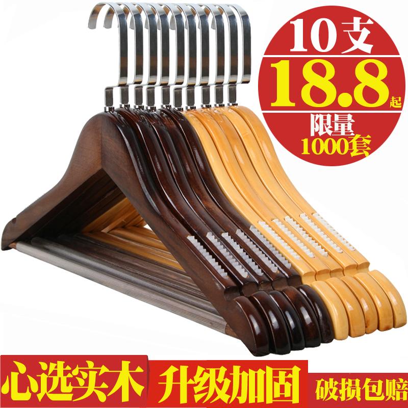 木实木衣架