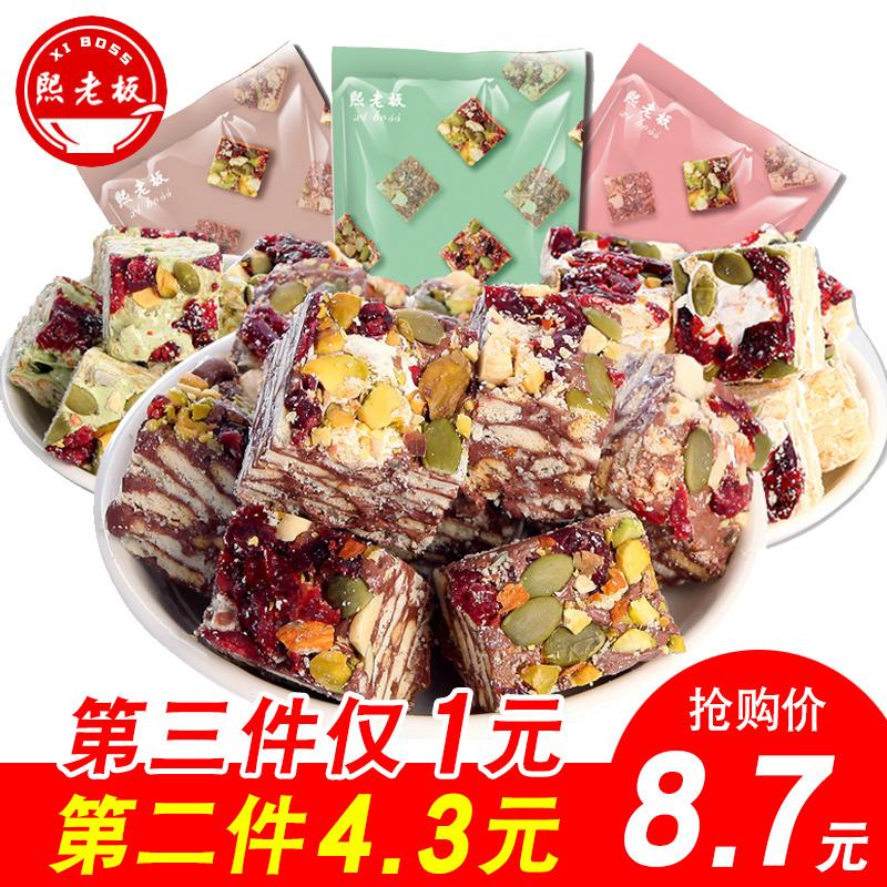熙老板网红雪花酥牛扎酥130g手工美食糕点奶芙ins好吃的美味零食图片