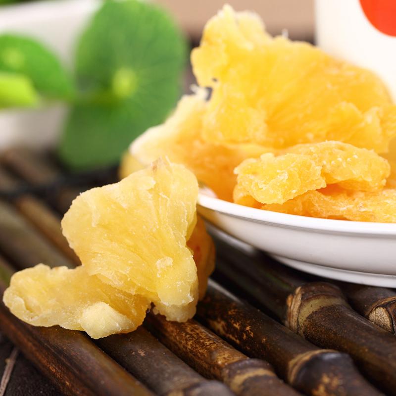 熙老板凤梨干果干类蜜饯果脯果干凤梨水果干零食凤梨片散装食品