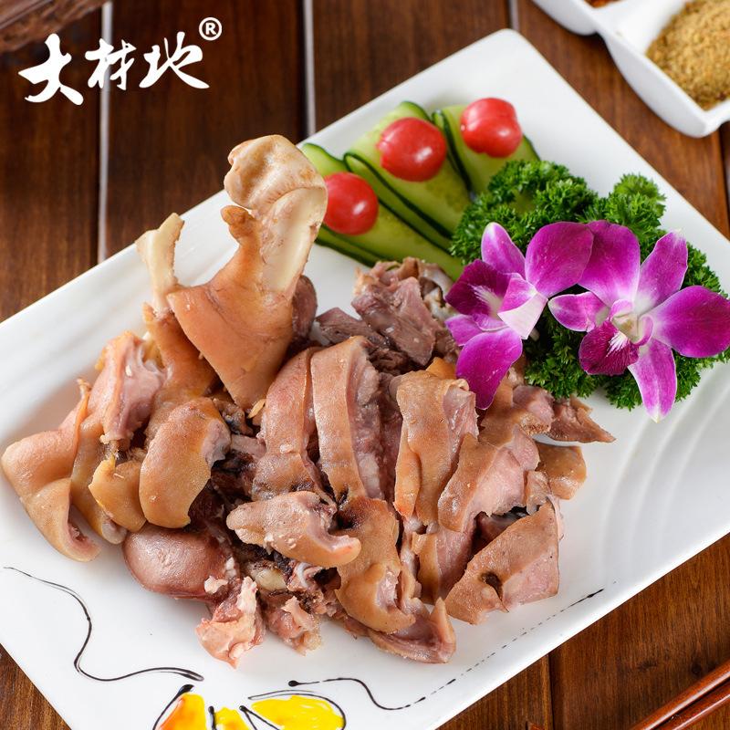 大材地山西特产五香味羊脸肉卤煮羊头肉245克/袋办公即食肉类零食