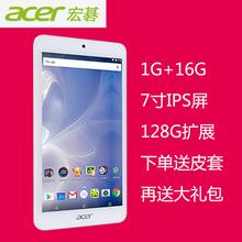 acer宏B17A0B1860A安卓7寸畅玩王者荣耀高清超薄平板