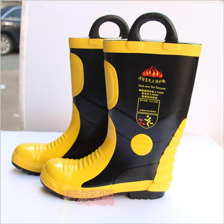 防胶靴 底部带钢板 02款消防靴 消防员专战斗靴 灭火防护靴 消