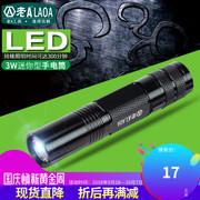 老A 迷你型手电筒 LED手电筒3W 手电筒LA125003
