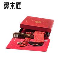 谭木匠新品 礼盒百年好合五 创意结婚庆梳 中式复古风 新婚礼物