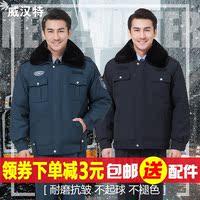 保安服冬装棉衣执勤多功能防寒大衣加厚工作棉服冬季保安制服套装