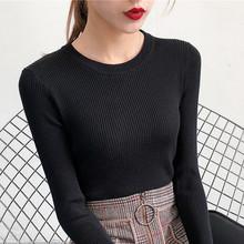 秋冬新款韩版圆领修身针织打底衫纯色内搭长袖套头女士毛衣线衫女