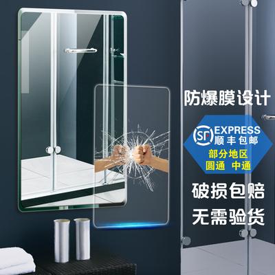 卫生间镜子浴室镜销量排行