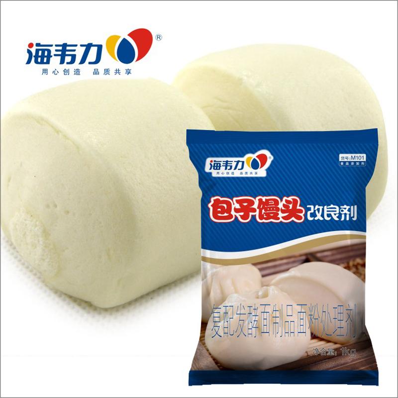 面粉处理剂