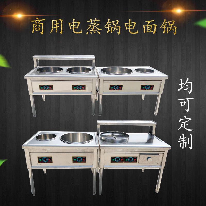 Промышленные кухонные электроприборы Артикул 576164150718