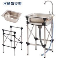 Wash basin single slot stainless steel kitchen sink sink simple pool with bracket household wash basin sink