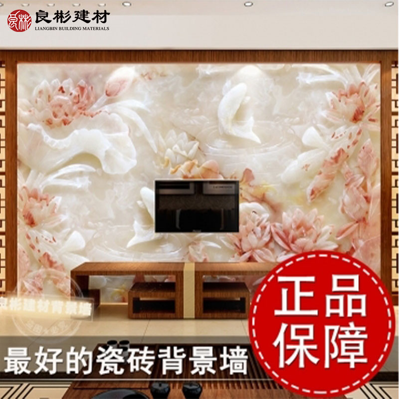 磁砖电视墙 背景欧式