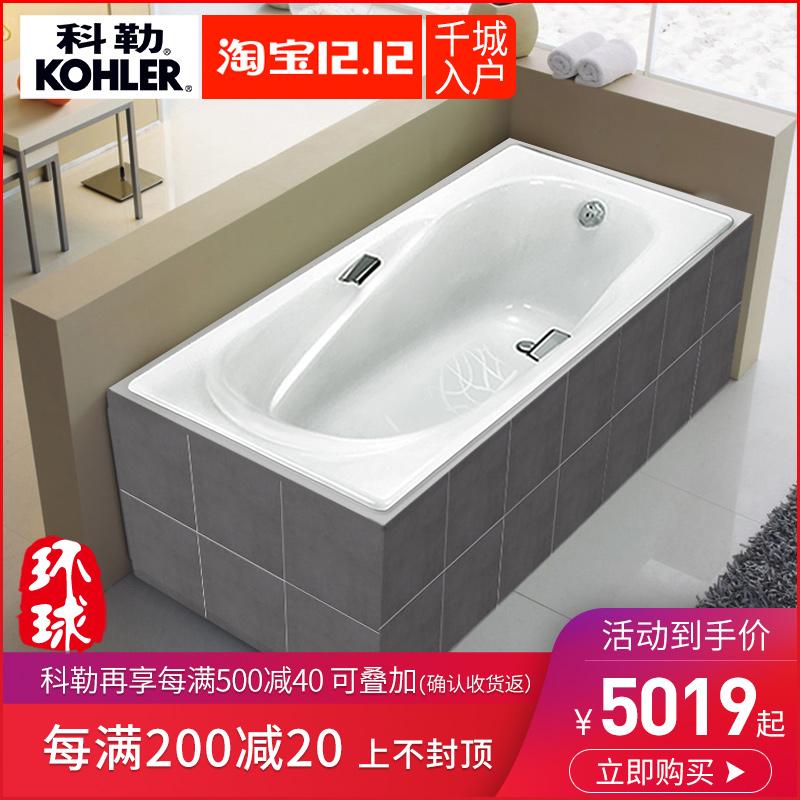 科勒 K-731T-GR/NR 雅黛乔1.7米铸铁嵌入式浴缸家用成人普通泡澡