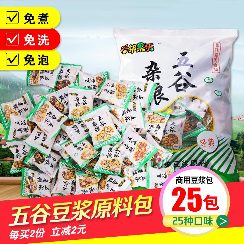 五谷豆浆原料包
