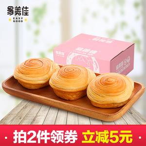 易美佳早餐食品糕点零食点心奶香原味手撕小面包整箱1000g