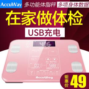 爱康唯usb充电子称体脂秤成人家用精准智能体重称人体脂肪健康秤
