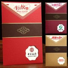 员工生日贺卡定制三八妇女节女神女人感恩感谢创意高档商务小卡片
