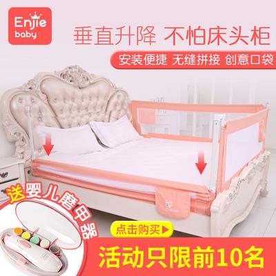 床挡板便宜组合防摔粉色网栏床边防护栏床边加高护边1.8米床围栏新品特惠