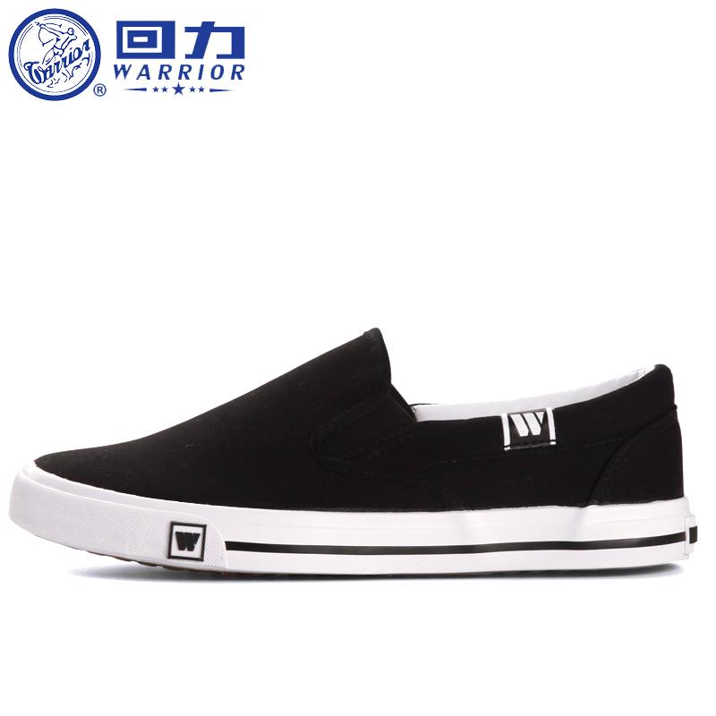 回力男鞋帆布鞋板鞋正品低帮板鞋