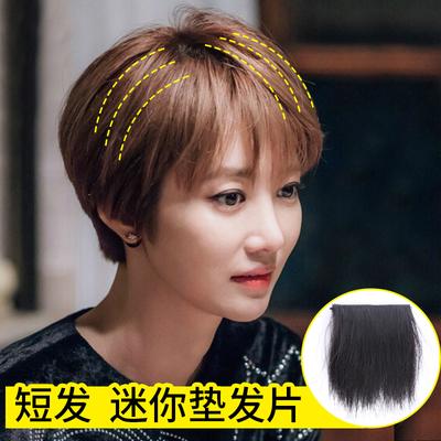 垫发片真发垫发根蓬松器隐形无痕增厚头顶补发片内蓬松垫女假发片
