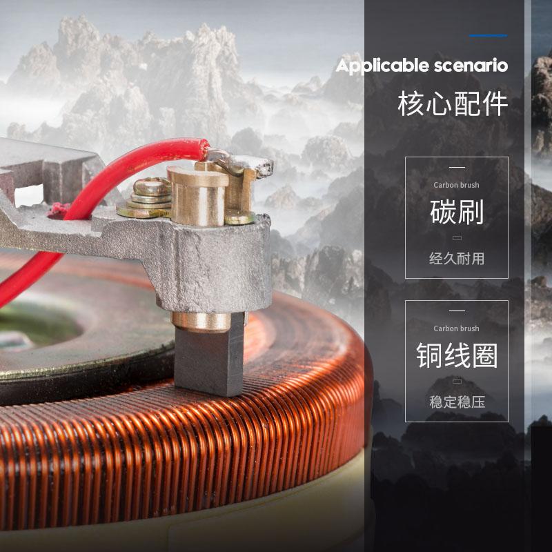 正泰稳压器220v全自动家用1500w电源电脑冰箱交流稳压器TND-1.5k