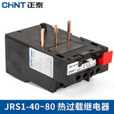 Chint Thermal Relay Overload Protection Thermal Overload Relay JRS1-4080/Z