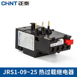 Chint Thermal Relay Overload Protection Thermal Overload Relay JRS1-0925/Z