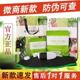 Only honey thin heat pack vmeshou official authentic Victorian thin official website enhanced version only secret thin external coating package